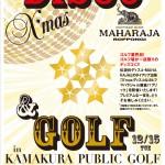 X'mas ディスコ&ゴルフマハラジャ in 鎌倉パブリック!