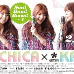 RICHICA x KAMAKURA Public Golf ~Soul Bam! Boom! Vol.1~