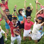 7/5(日)!『ゴルフって楽しい!プロジェクト ~ゴルフ体験ツアー~』開催!