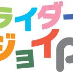 logo エンジョイパーク